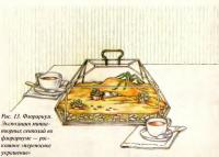 Рис. 13. Экспозиция миниатюрных стенполий во флорариуме